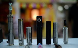 电子烟使用须谨慎 德州确诊更多病例