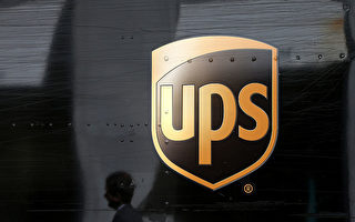 UPS无人机快递服务 获美联邦政府批准