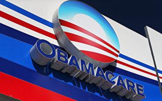 美参议院保住川普的便宜医保计划