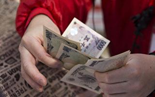 【货币市场】贸易谈判获进展  美元相对日元升值