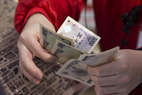 【貨幣市場】 日元受青睞 人民幣或進一步貶值