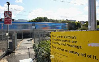 墨爾本明年將拆除Upfield火車線四個平交道口