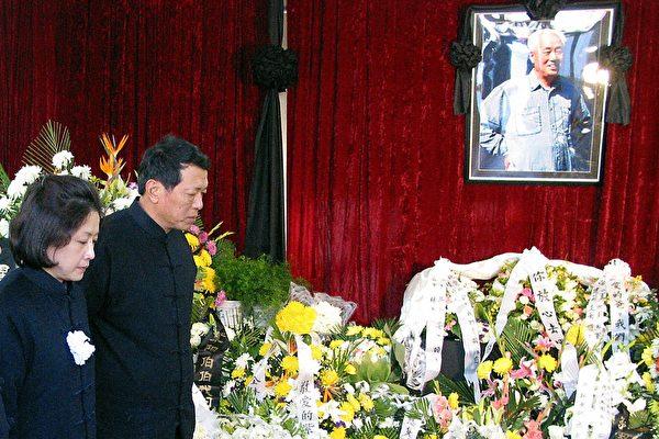 赵紫阳百岁冥寿 骨灰将安葬北京民间墓地