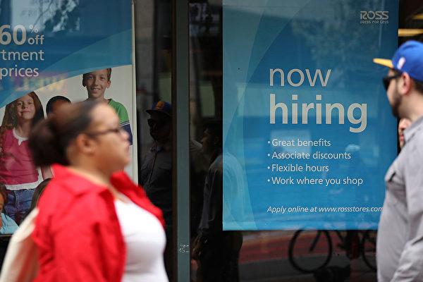 美国公司员工短缺严重 企业前所未有招人难