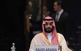 沙特王储警告:伊朗威胁若不解决 油价飙升