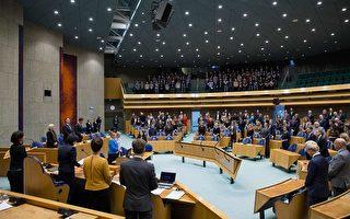 荷蘭政府中國戰略報告未提人權 議員籲重寫