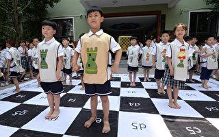 陆国际小学强制戴红领巾 被指惧西方教育冲击