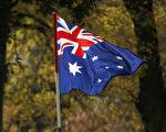澳洲国旗,Getty Images