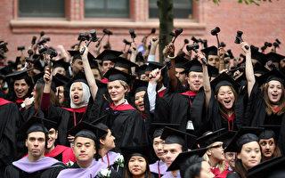 秋季開學 美撤銷留學生上網課需離境規定