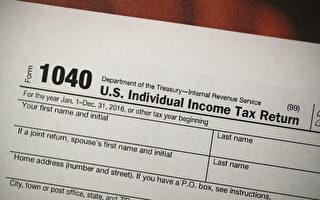 想拿纾困金?美国税局敦促这些人尽快报税