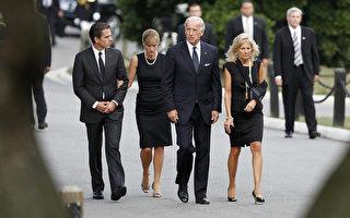 被川普指責貪腐後 亨特將辭去中國公司董事