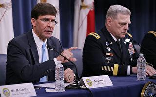 五角大楼:下令突袭ISIS首脑 是总统大胆决定