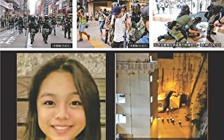 陳彥霖失蹤視頻片段公開 更多疑點浮出水面