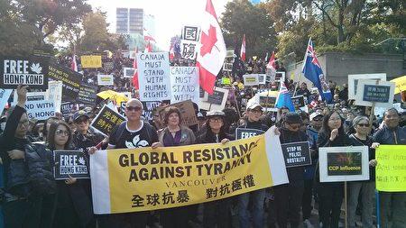 2019年9月29日,溫哥華「全球抗暴、對抗極權」集會之後,大約2500人在市中心遊行。遊行到達終點卑詩法院後,齊唱《願榮光歸香港》。(李樂/大紀元)