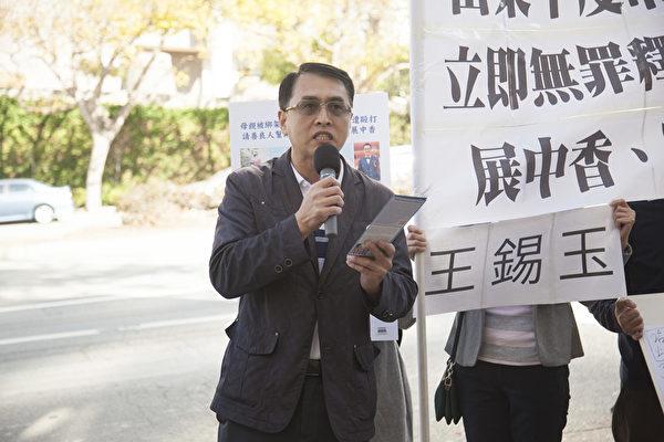 灣區居民、來自遼寧的前企業家于溟表示,今年中共對法輪功的迫害升級。(周鳳臨/大紀元)