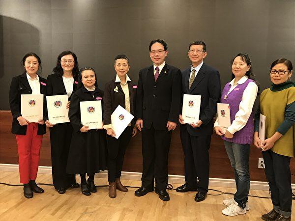 圖:加西中文僑校聯合會舉辦敬師茶會暨20週年慶。(邱晨/大紀元)