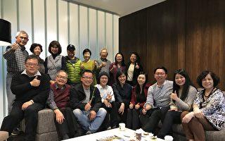 傾聽心聲 大溫台灣僑胞邀年輕人暢談