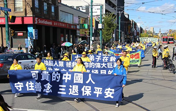 2019年10月12日,多倫多法輪功學員及支持者在市中心唐人街舉行盛大遊行活動,聲援3億4千多萬勇士三退(退出中共黨、團、隊)。(Jimmy Pizolinas/大紀元)