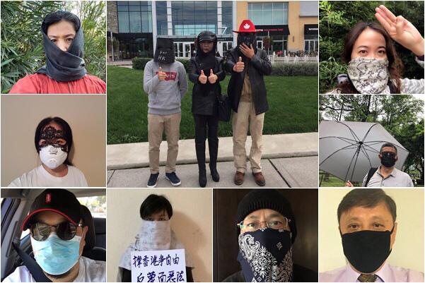 「今天你蒙面了嗎」 海內外華人蒙面挺香港