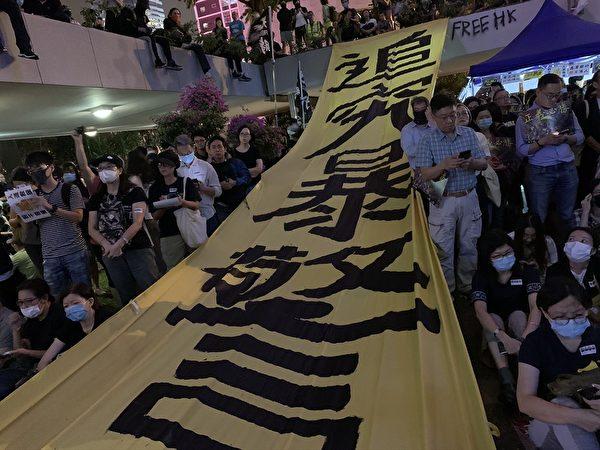 10月26日晚上遮打花園醫護界舉行「追究警暴」集會。(蔡溶/大紀元)