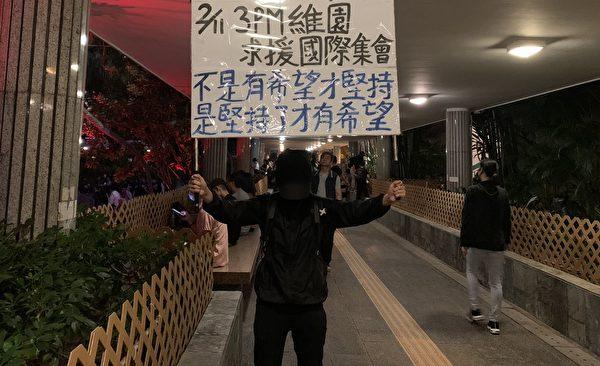 王Y說,她是懷著恐懼走到前線,每一次出去時都留下身份證,但是良心不能因為怕而不出來。(蔡溶/大紀元)