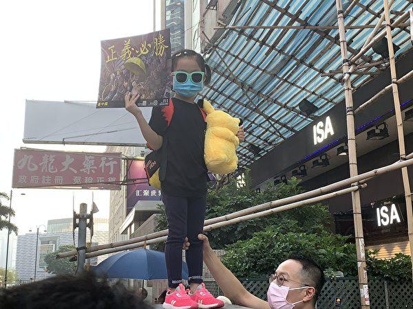 小小女孩也成為「蒙面黑衣人」。圖為10月27日香港「追究警暴」抗議活動上。(蔡溶/大紀元)