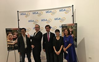 第二届台湾电影双年展开演 观众反响热烈
