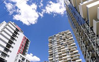 新數據揭 澳洲房價 一些郊區與五年前持平