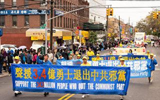 组图:法轮功纽约布鲁克林游行  震撼人心