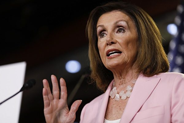 佩洛西:不担心疫情影响自己连任众院议长