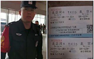 兒子被打死 母親申冤12年 赴京工作被阻