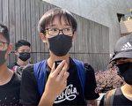 24万人支持禁蒙面法?香港中学生解读