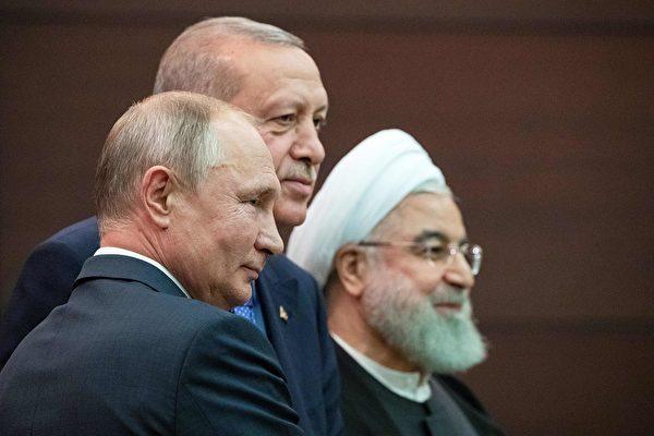 專家:俄伊土三國軸心出現 美國面臨挑戰