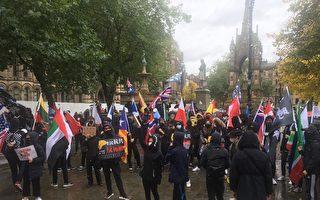 「為自由而戰」 英國多城再舉行撐港集會