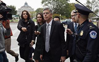美驻乌克兰特使在总统弹劾调查中作证