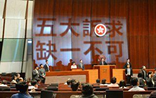 林郑立法会宣读施政报告遭抗议 两次被打断