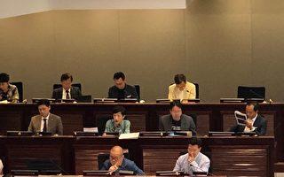 香港禁蒙面法小组首次会议选主席