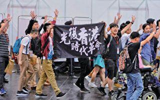 方华:时代革命 正义必胜