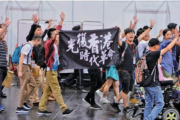 【直播回放】11.24港区选举结束 民主派大胜