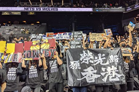 """逾150名支持香港人士坐在观众席中,穿着印有""""Stand With Hong Kong""""的黑色T恤,力挺火箭队总管莫雷。"""
