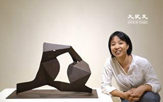 吴奇娜铁雕展不同视觉惊喜  展现原始美与力量
