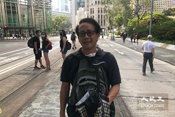 退休老师:香港的青年人应该有一个未来