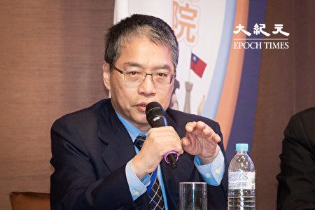 遠景基金會執行長賴怡忠31日出席「2019年國防安全研究院兩岸關係論壇」。