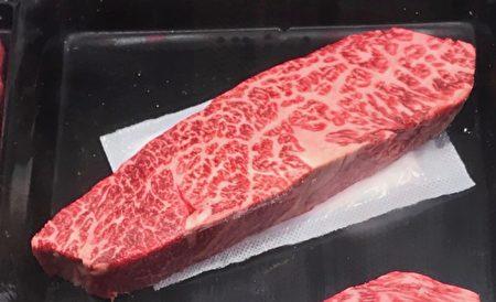 超市販賣的頂級牛肉。