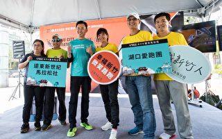 新竹市城市馬拉松報名開跑 微笑水岸跑透透