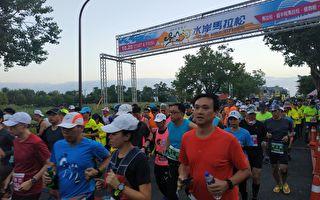 三千跑者挥洒汗水 冬山河水岸马拉松开跑