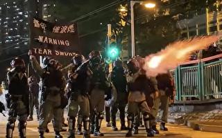 组图:港民纪念元朗事件 港警狂放催泪弹