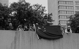 留學生微信曝光多倫多破壞抗共遊行組織者
