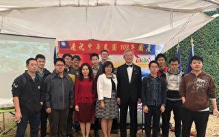 吴志中大使伉俪与留法学生欢庆2019年国庆