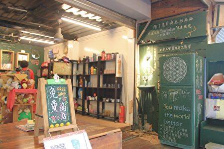 徐建智的免費店與搭便車,更以駐村藝術家結合。